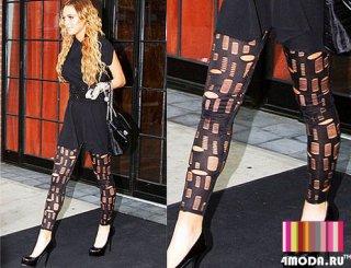 Lindsay Lohan - рваные лиггинсы нарасхват