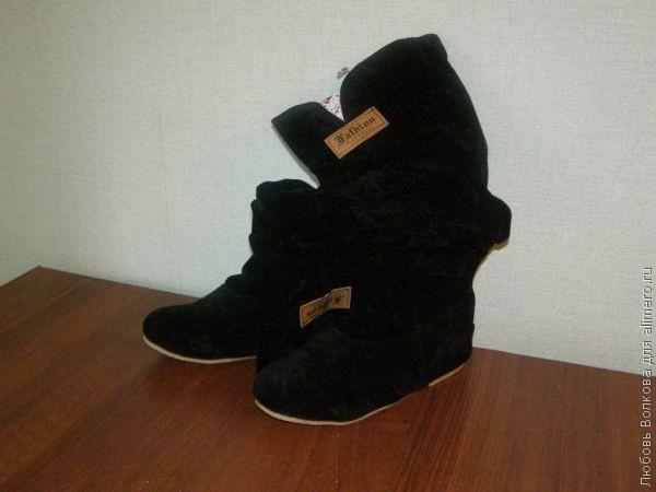 Моя удобная обувь этой осени